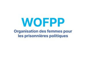 wofpp